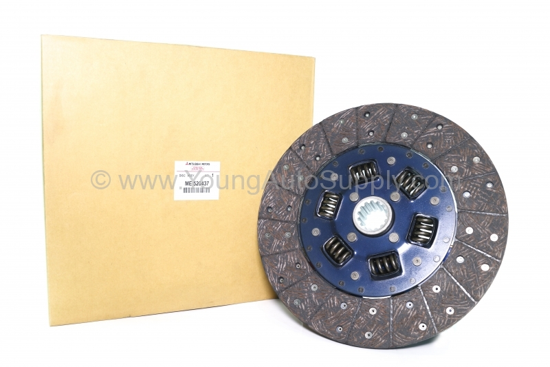 CLUTCH DISC ASSY [IMG_1105]A