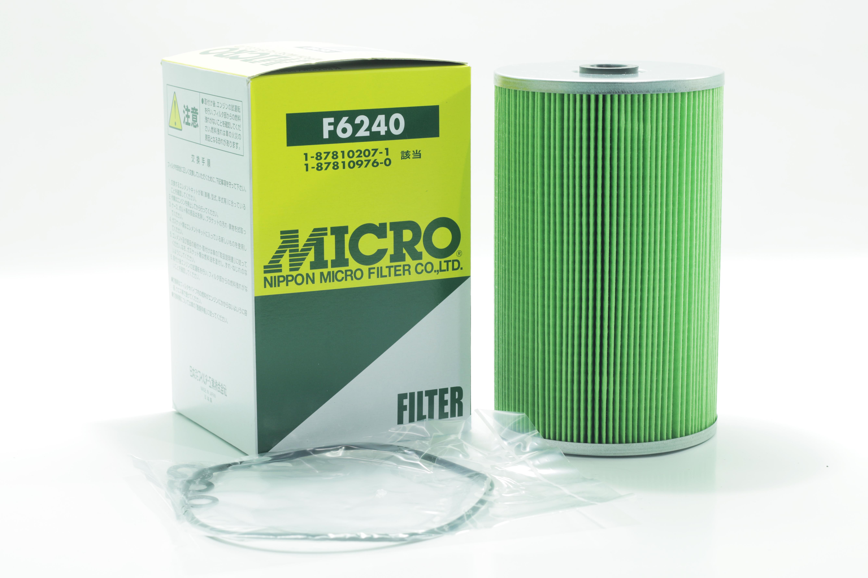 Engine Element Fuel Filter Img 0660